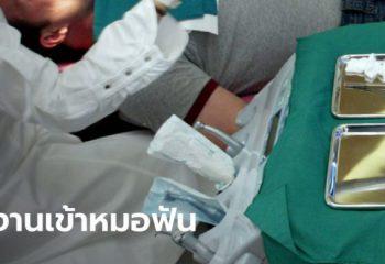 <span>แท็กซี่โกหกหมอฟัน ปกปิดประวัติเสี่ยงไปสนามมวย ก่อนตรวจพบติดเชื้อโควิด-19</span>